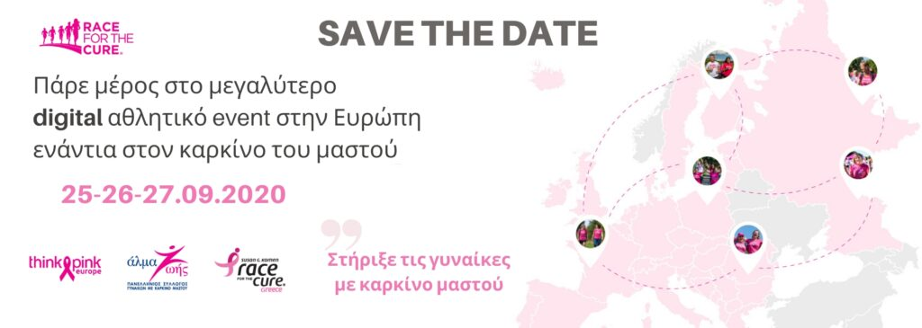 Save the Date! Digital Race for the Cure®